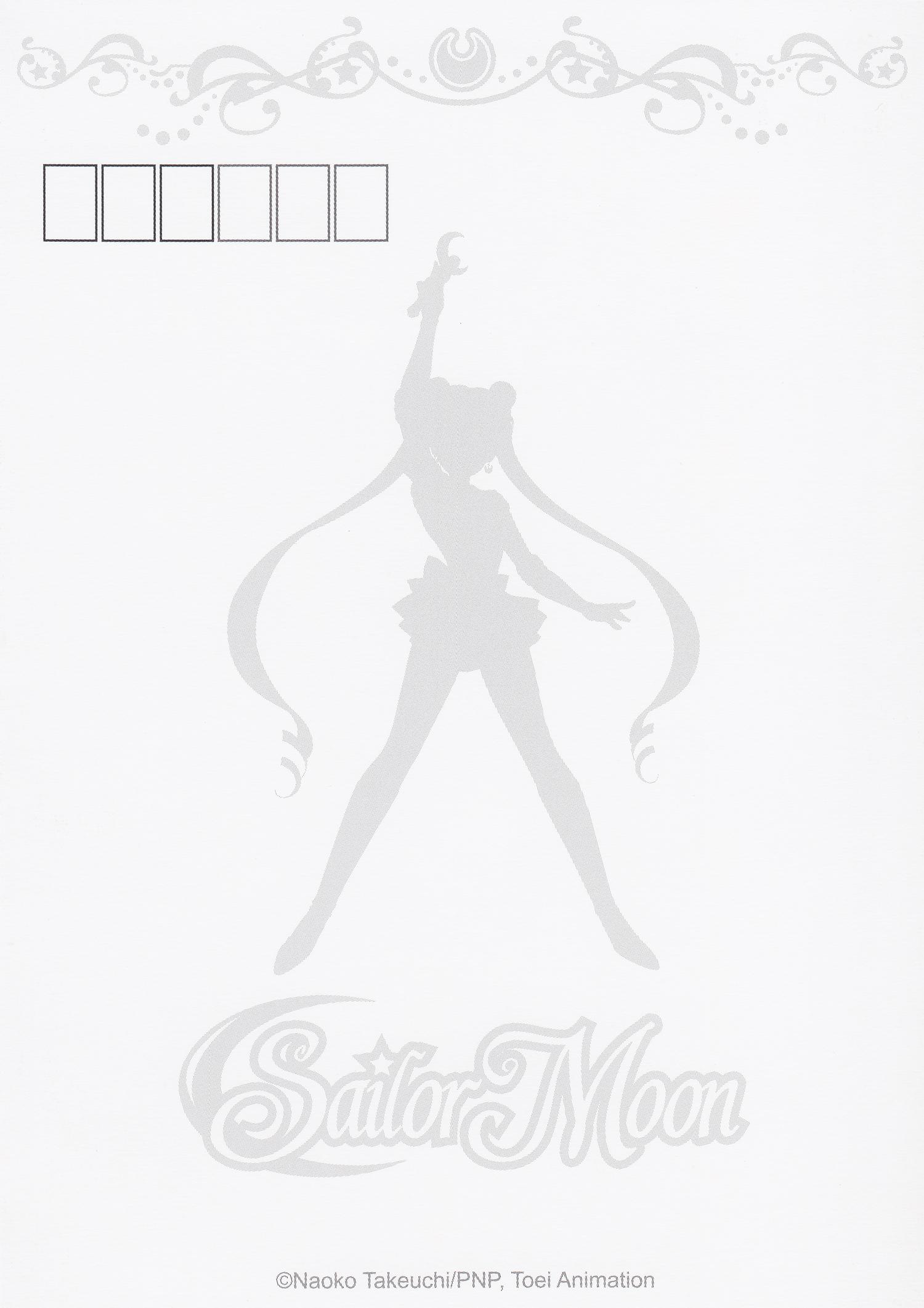 Sailor-moon-taiwan-postcards-08