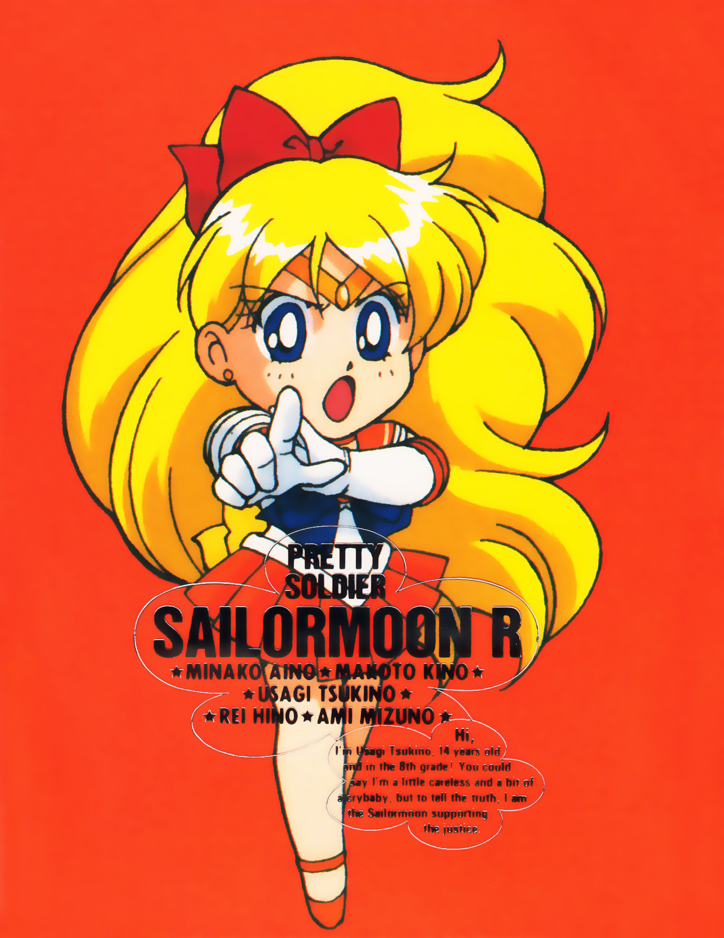 Sailor-moon-r-seika-notepad-05