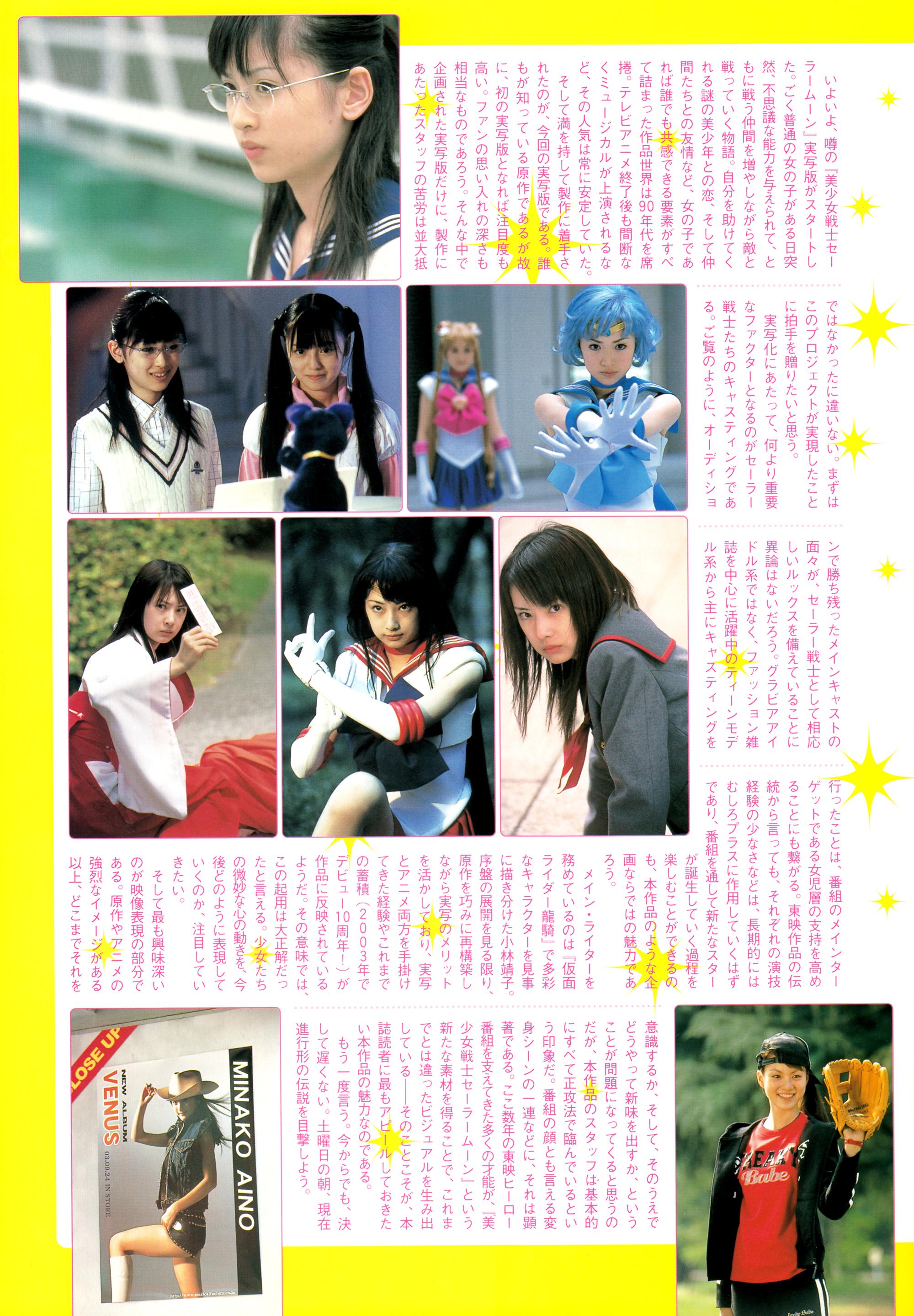 Toei-hero-max-vol7-05