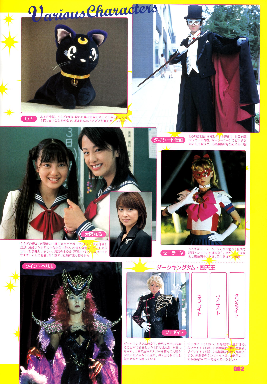 Toei-hero-max-vol7-06