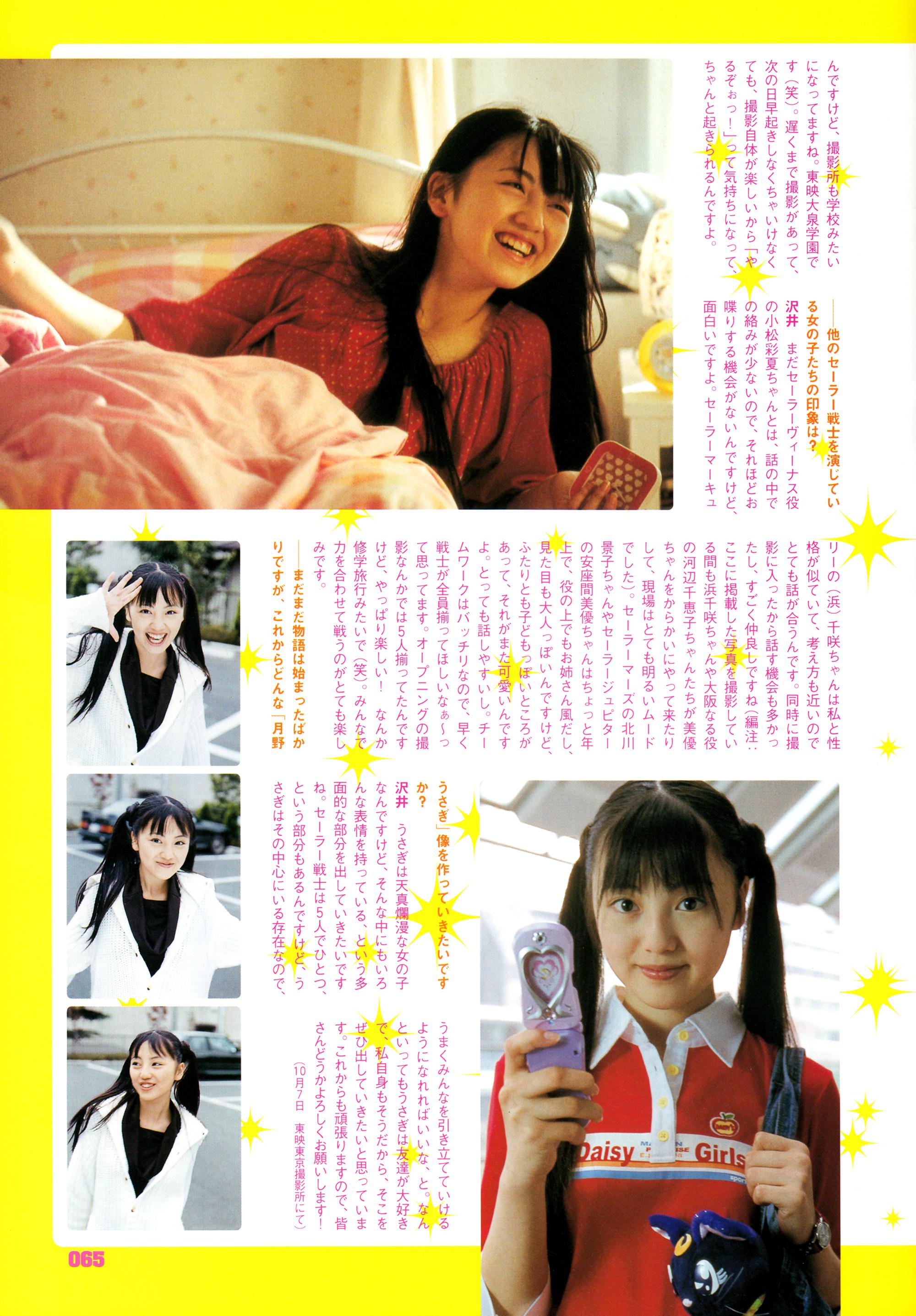 Toei-hero-max-vol7-09