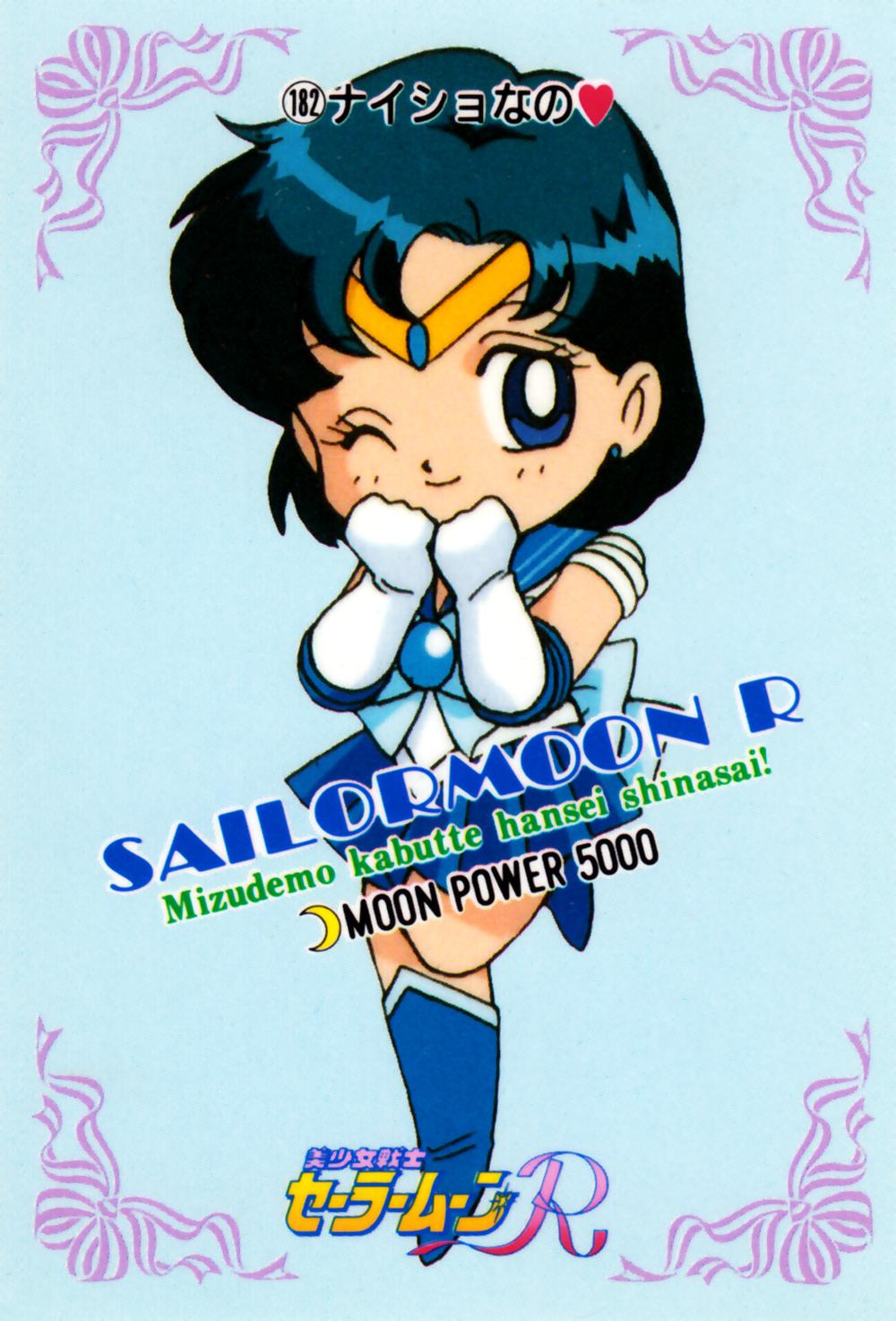Sailor-moon-pp4-08