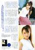 Uchusen_11_2003_02