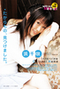 Uchusen_01_2004_01