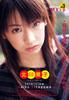 Uchusen_01_2004_03