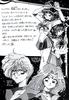 Doujinshi_6