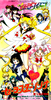 Sailorstars1