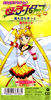 Sailorstars5