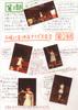 Chisaki_club_03