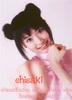 Chisaki_club_09