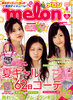 Melon_01_01