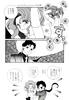 Doujinshi_06