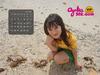 Ayaka_cal_0603_1028-06