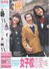 Magazine77_06