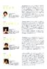 _three-lights_net__kitagawa_keiko_(dear_friends)_photobook_82