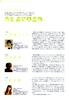 _three-lights_net__kitagawa_keiko_(dear_friends)_photobook_81