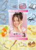 Magazine77_04