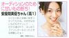 Magazine77_02