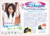 Magazine77_10