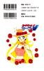 47_manga