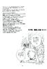 Doujinshi_43