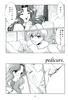Doujinshi_52