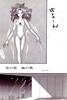 Doujinshi_71
