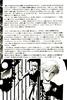 Doujinshi_95