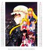 1994_calendar_04