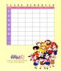 1994_calendar_07