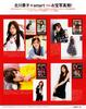 Keiko_smart_april_11