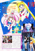 Animage_january_95_04