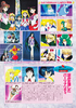 Animage_january_95_12