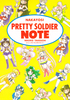 Sailor_moon_notepad_01