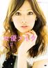 Actress_makeup_02_01