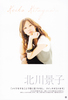 Actress_makeup_02_15