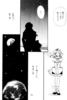 Darkness_moon_34