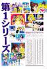 Animage_february_97_02