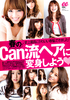 Cancam_02