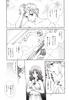 Koi_to_sensou_13
