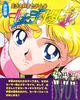Kodansha_stars_04