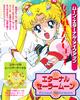 Kodansha_stars_05