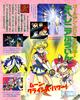 Kodansha_stars_33