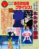 Kodansha_stars_39