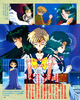 Kodansha_stars_40