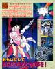 Kodansha_stars_43