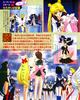Kodansha_stars_44