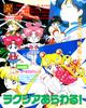 Kodansha_stars_45