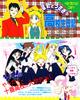 Kodansha_stars_47