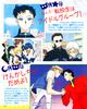 Kodansha_stars_48